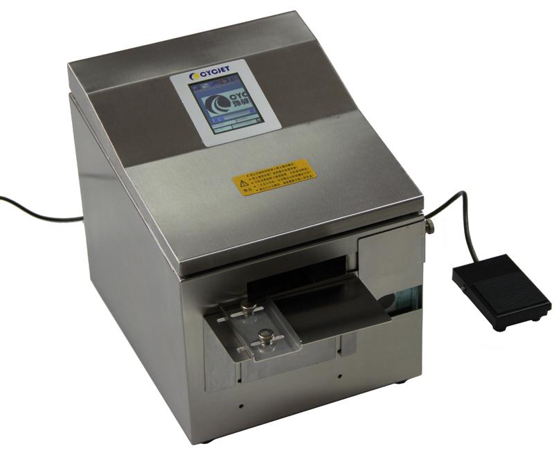 Best Portable Inkjet Printer Manufacturer And Supplier